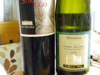 20120521 ワイン