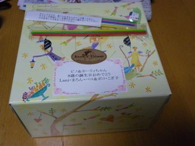20120531 ケーキ?