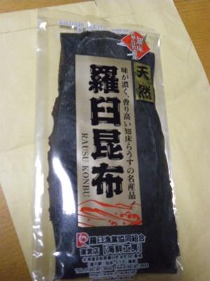 20120917 モンターニャ 毛呂山オフ会 045