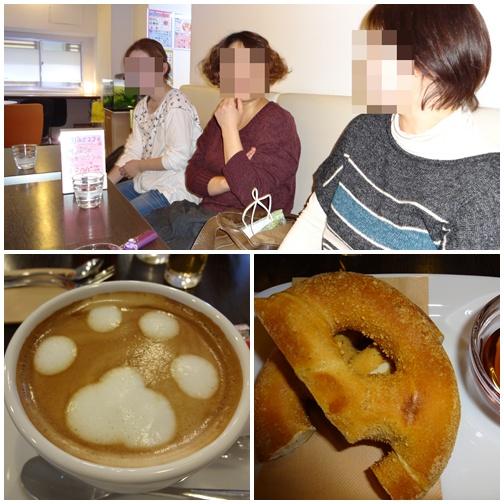 20130309 ドッグカフェ