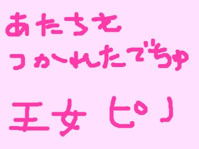 snap_pinotholy_201241098.jpg