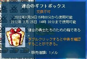 Maple120324_143152.jpg
