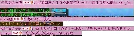 Maple120324_214605.jpg