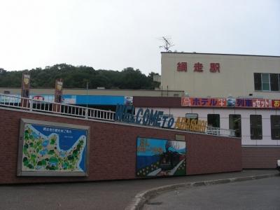 DSCN5446.jpg