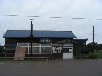 DSCN5459.jpg