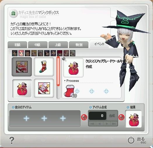 61_20101224184112.jpg