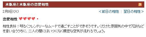 kimuさん2