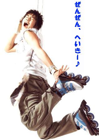 yuno jump
