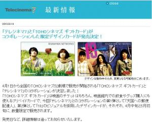無題_convert_20100325124943