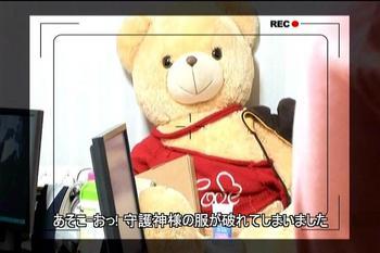 cm bear