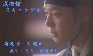 yc songyun1