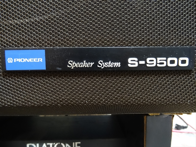 S-9500 2