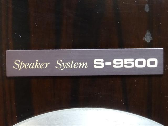S-9500 3
