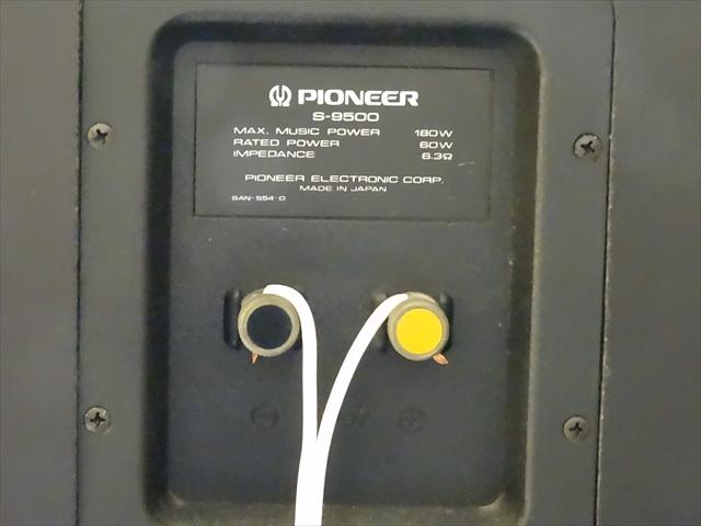 S-9500 10
