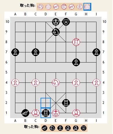 象棋20100530