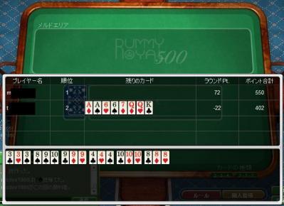 ラミー500mastertable 20100613