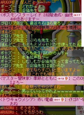 t2c.jpg