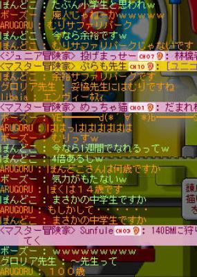 t2d.jpg