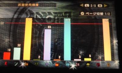 101028_2011_01.jpg