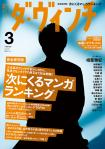 D1203_hyoshi_.jpg