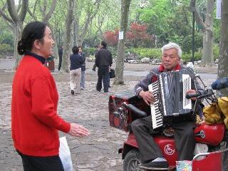 魯迅公園4