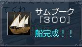 020210 ぞう4