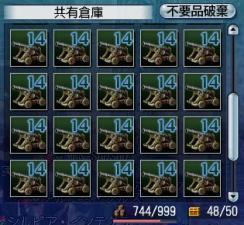 020710 ひま2