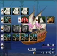 021510 船4