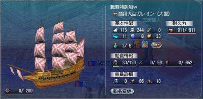 072310 大海戦6