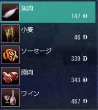 072610 料理2