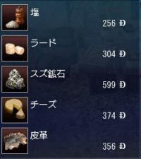 072610 料理3