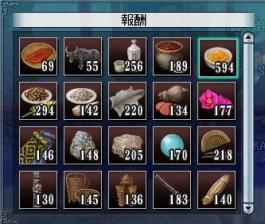 081210 台湾9