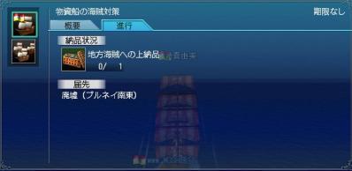 091410 あじあ6