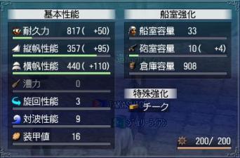 092610 くり7