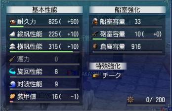 092710 くり10