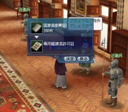 093010 せんれつ3