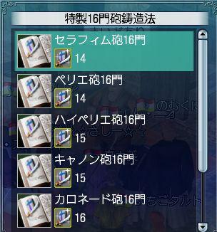 100510 16門2