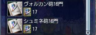 100510 16門3