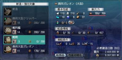 100810 がれ1