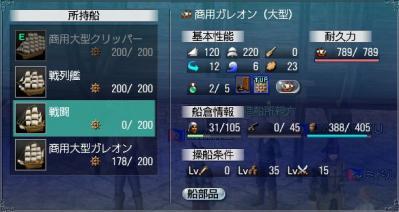 100810 がれ4
