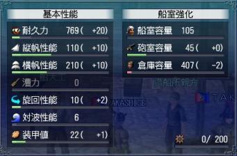 100810 がれ5