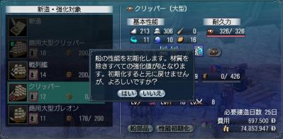 100810 くり3
