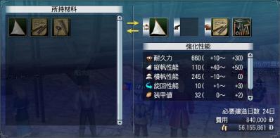 100910 がれ2