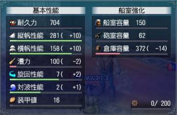 101110 たき2