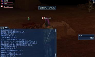 からっぽ_20101127
