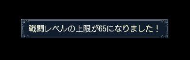 122510 かいじょ8