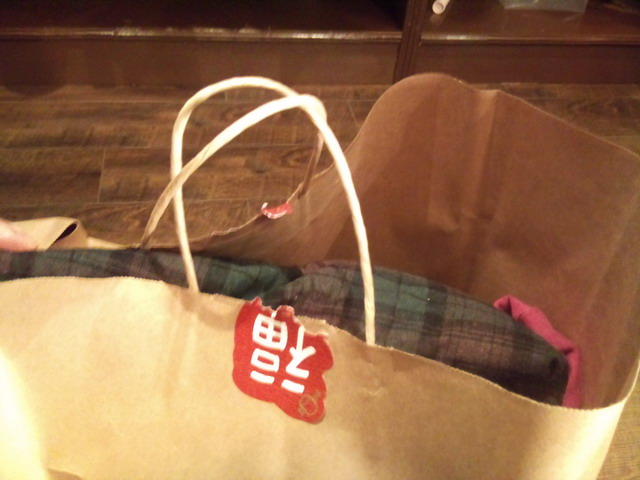 POESIAfukubukuro8.jpg