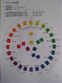IMG_1636_convert_20100910151835.jpg