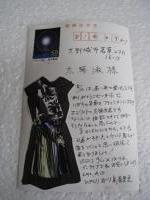 IMG_1646_convert_20100901151809.jpg
