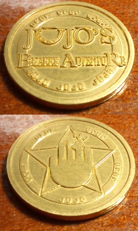 JUJO'S BIZARRE ADVENTUREコイン